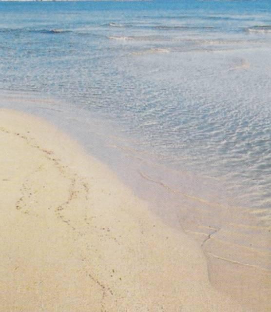 Mare Otranto